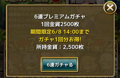 2015060503