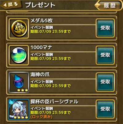 2015060803