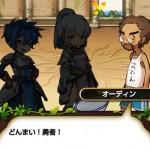 【復刻ダンジョン】「茨の姫騎士エルザ」を取りに行ってきました。