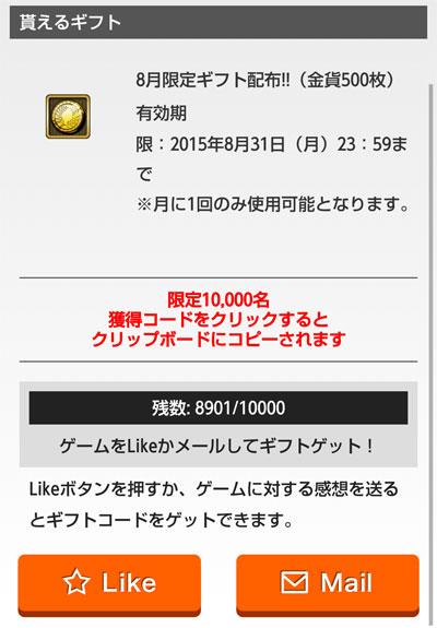2015080305