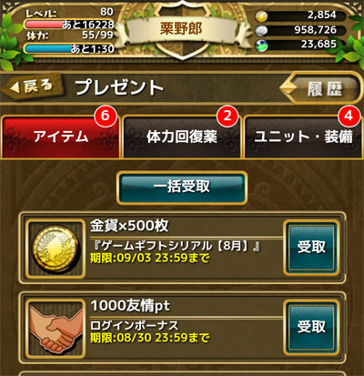 2015080306