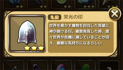 2015081002