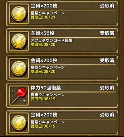 2015090303