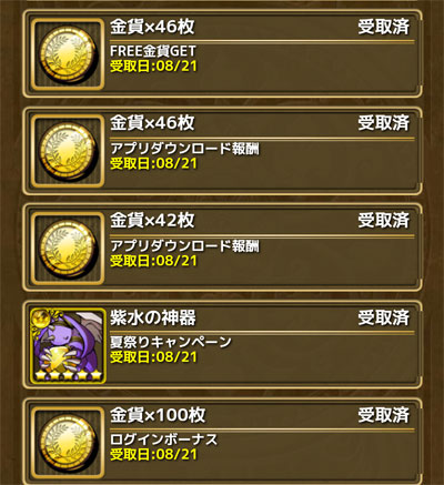 2015090304
