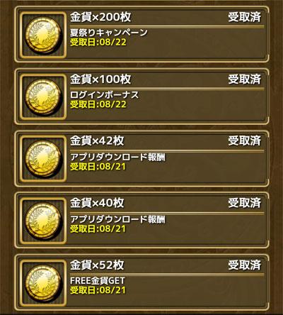 2015090305