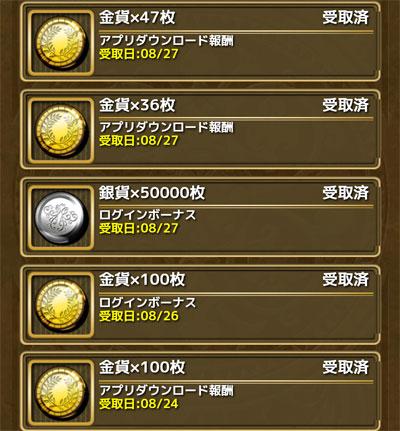 2015090308