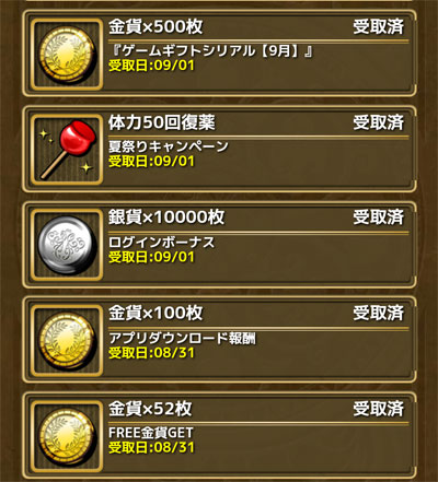 2015090310