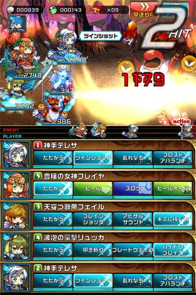 2015090804