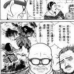 【ヴァルフェス】リベンジ単発ガチャ3回