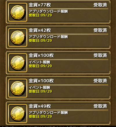 2015092909