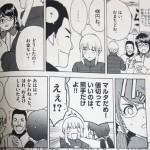 金貨通帳:2015/10/01