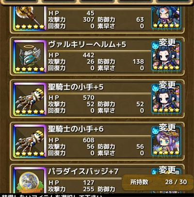 2015100410