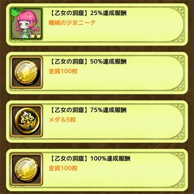 2015102314