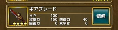 2015102403