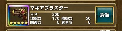 2015102404