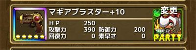 2015110602