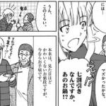 金貨通帳:2015/11/16