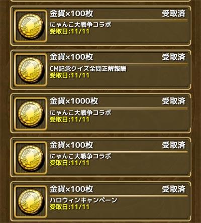 2015111105