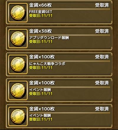 2015111108