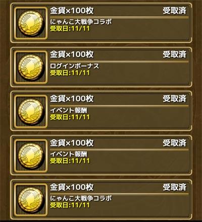 2015111109
