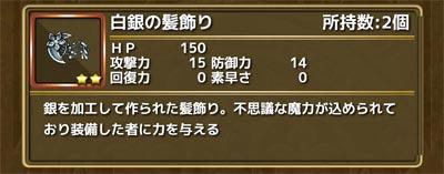 2015120303