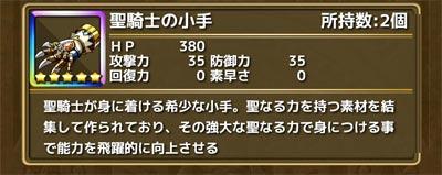 2015120310