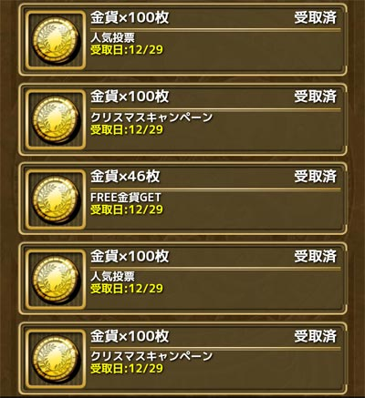 2015122901