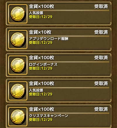 2015122902