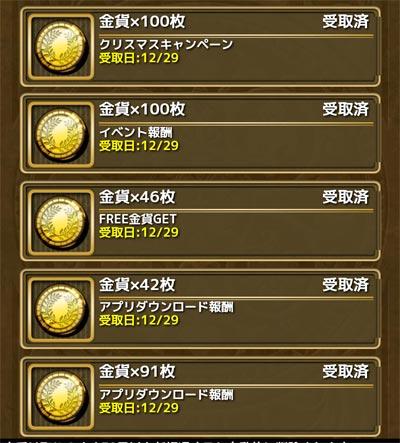 2015122904