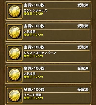 2015122905