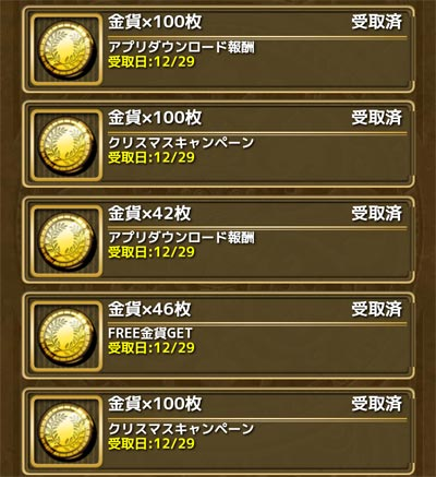 2015122908