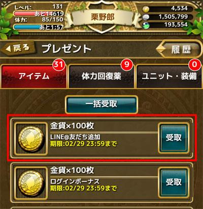 2016012903