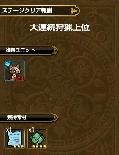 2016030904