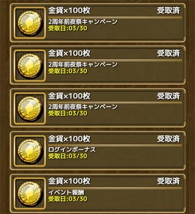 2016033003