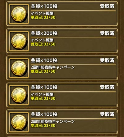 2016033004