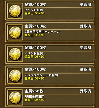 2016033005