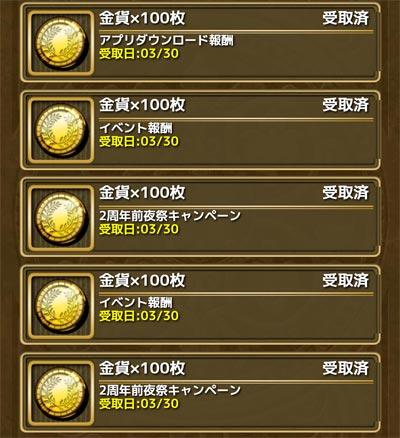 2016033006