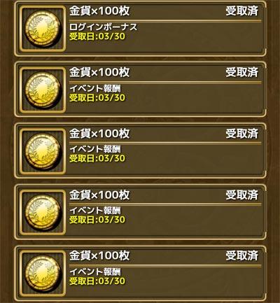 2016033007