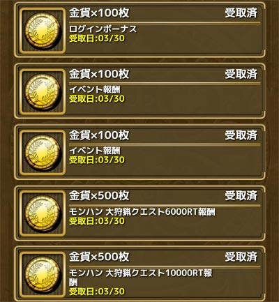 2016033008