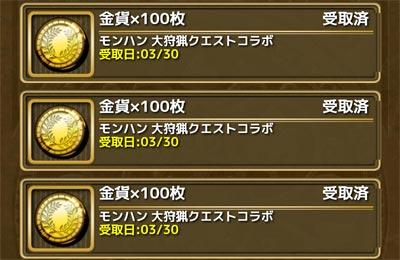2016033009