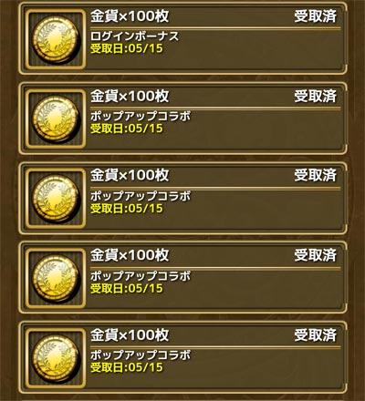 2016051505