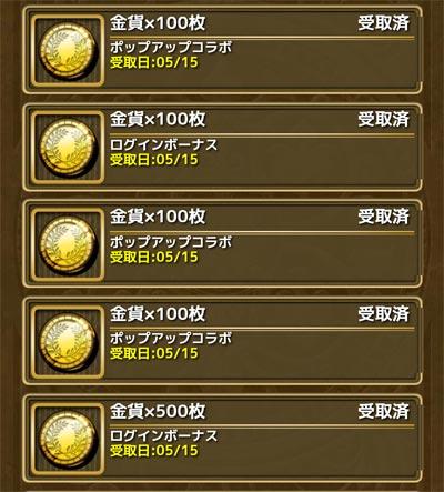 2016051506