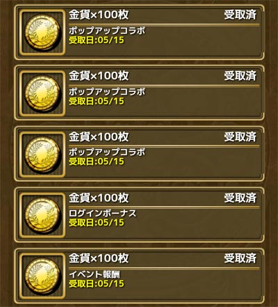2016051507