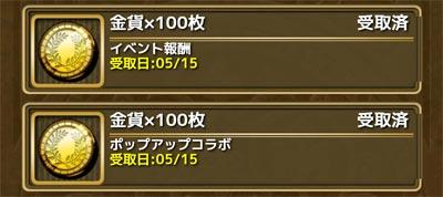 2016051508