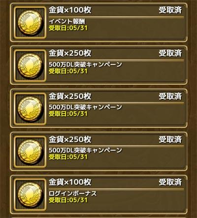 2016053102