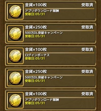 2016053103