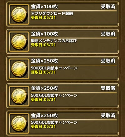 2016053104