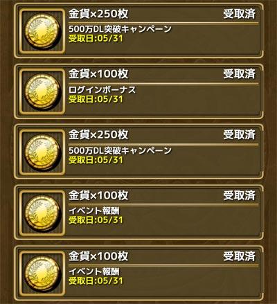 2016053105