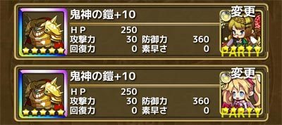 2016060501
