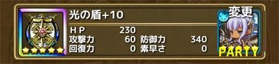 2016060502